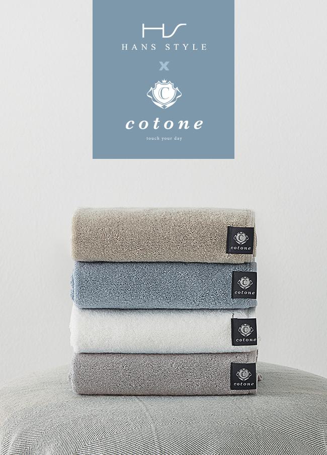 (2FCM005)棉质面部和足部毛巾